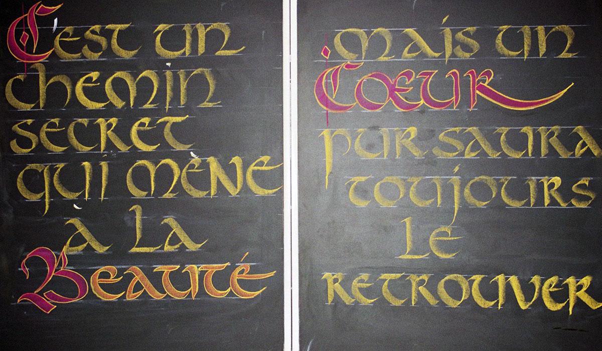 2010-01-4-calligraphie